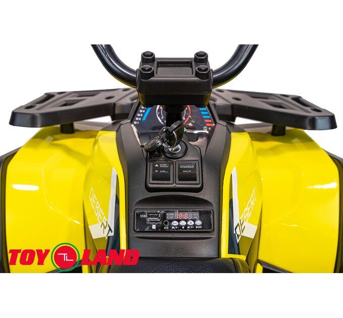 Квадроцикл Qwatro 4х4 ХМХ607 Желтый